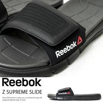 凉鞋锐步Reebok人Z shupurimusuraidoshawasandarusupotsusandarushuzu鞋体育健身房俱乐部Z SUPREME SLIDE M47051