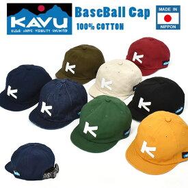 送料無料 KAVU カブー ベースボール キャップ CAP 帽子 メンズ レディース レトロ クラシック ショートバイザー アウトドア カジュアル MADE IN NIPPON 日本製 19820248【あす楽対応】