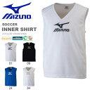 ノースリーブ ミズノ MIZUNO インナーシャツ メンズ サッカー フットボール フットサル スポーツウェア 部活 クラブ インナー アンダーウェア