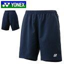 ショートパンツ ヨネックス YONEX ユニセックス メンズ レディース ベリークール ハーフパンツ 短パン バドミントン ソフトテニス テニス スポーツウェア...