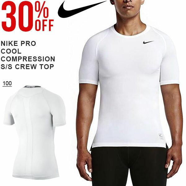 30%off 半袖 アンダーシャツ ナイキ NIKE PRO ナイキプロ クール コンプレッション ショートスリーブ クルートップ メンズ アンダーウェア スポーツインナー トレーニング ランニング