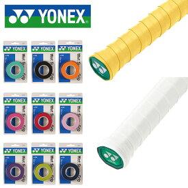 【すぐ使える100円割引クーポン配布中!】 グリップテープ ヨネックス YONEX ウェット スーパー グリップ 3本入り テープ 硬式 軟式 テニス バドミントン AC102