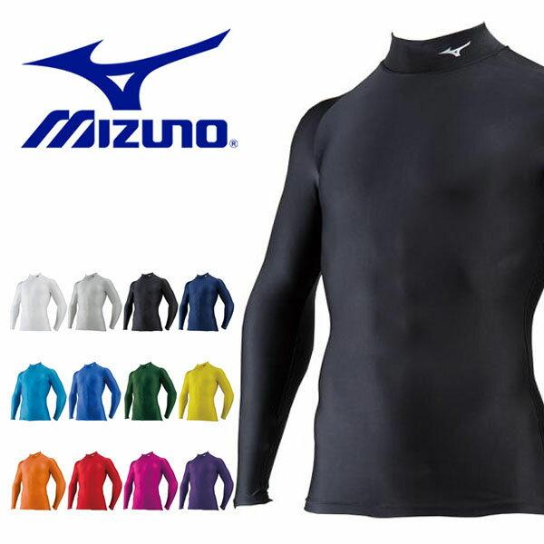 長袖 コンプレッション ミズノ MIZUNO BIO GEAR メンズ ドライアクセル バイオギアシャツ ハイネック インナー アンダーウェア トレーニング ランニング ジョギング ジム