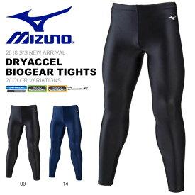 コンプレッション ロングタイツ ミズノ MIZUNO BIO GEAR メンズ ドライアクセル バイオギアタイツ インナー アンダーウェア トレーニング ランニング ジョギング ジム