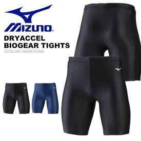 コンプレッション ショートタイツ ミズノ MIZUNO BIO GEAR メンズ ドライアクセル バイオギアタイツ インナー アンダーウェア トレーニング ランニング ジョギング ジム