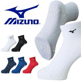 滑り止め付き ランニングソックス ミズノ MIZUNO メンズ レディース レーシングソックス 靴下 ショート丈