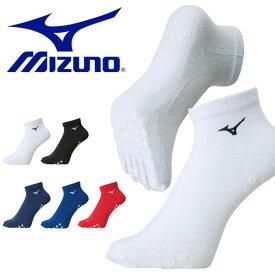 滑り止め付き 5本指 ランニングソックス ミズノ MIZUNO メンズ レディース レーシングソックス 靴下 ショート丈