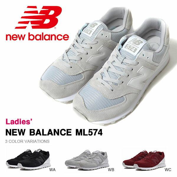 得割33 送料無料 スニーカー ニューバランス new balance ML574 レディース カジュアルシューズ ローカットスニーカー シューズ 靴 グレー 灰