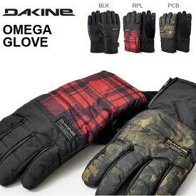 スノーグローブ DAKINE ダカイン メンズ OMEGA GLOVE 手袋 防寒 スノーボード スノボ スキー スノー グローブ 日本正規品 40%off