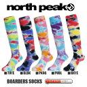 【得割20】 タイダイ スノー ロング ソックス ハイソックス メンズ ノースピーク north peak スキー スノーボード スノボ アウトドア 靴下