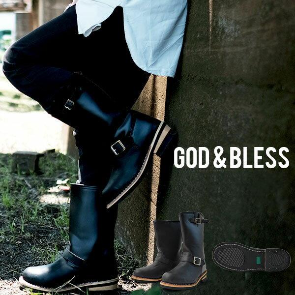 送料無料 ロング エンジニアブーツ メンズ レディース ゴッドブレス 9810 God&Bless FAKE LEATHER ENGINEER BOOTS ロングブーツ エンジニアブーツ ロング丈 ブーツ 【あす楽配送】