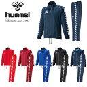 送料無料 上下セット ヒュンメル hummel ウォームアップジャケット パンツ メンズ セットアップ 上下組み 定番 ジャー…