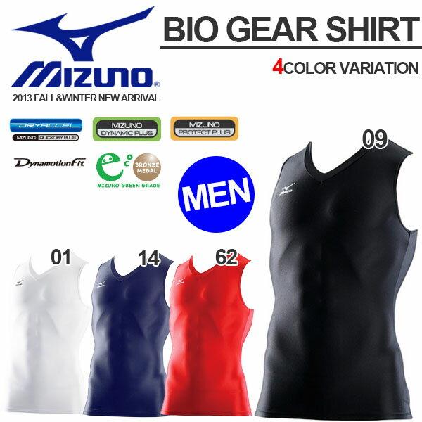 ゆうパケット配送可能! ノースリーブ バイオギアシャツ MIZUNO ミズノ メンズ Vネック コンプレッション インナーウエア アンダーウェア インナーシャツ
