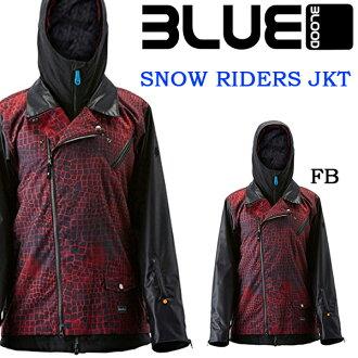 半价!! 单板滑雪服装贵族血统BLUE BLOOD SNOW RIDERS JKT人茄克鳄鱼印刷单板滑雪单板滑雪单板滑雪服装SNOWBOARD WEAR滑雪