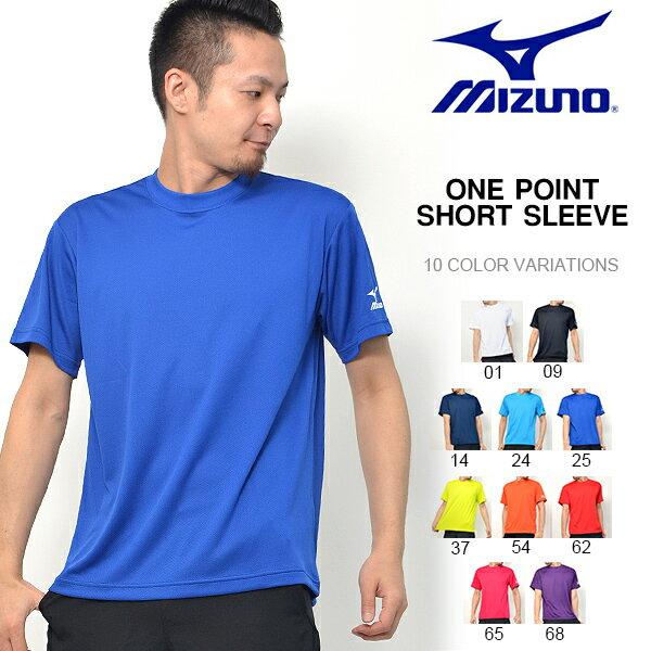 吸汗速乾機能搭載 半袖 ミズノ MIZUNO Tシャツ メンズ レディース ワンポイント ランニング ジョギング トレーニング ウェア 21%off