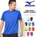 半袖 ミズノ MIZUNO Tシャツ メンズ レディース ワンポイント ランニング ジョギング トレーニング ウェア