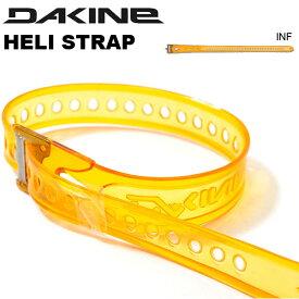 ヘリストラップ ダカイン DAKINE スノーボード スノボ Heli Strap スキー 板 SNOWBOARD LEASHES ウインタースポーツ 30%off