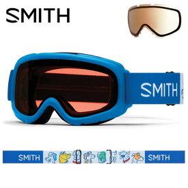 送料無料 スノーゴーグル SMITH OPTICS スミス GAMBLER ギャンブラー 3~8歳 キッズ ジュニア 子供 スノボ スノー ゴーグル ギア 日本正規品 20%off