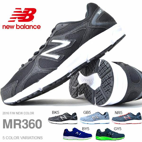 ランニングシューズ ニューバランス new balance MR360 メンズ 初心者 トレーニング ウォーキング シューズ 靴 得割30