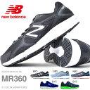 ランニングシューズ ニューバランス new balance MR360 メンズ 初心者 トレーニング ウォーキング シューズ 靴