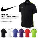 サッカー 半袖 ポロシャツ ナイキ NIKE メンズ S/S チャレンジジャージ ゲームシャツ プラクティスシャツ スポーツウ…