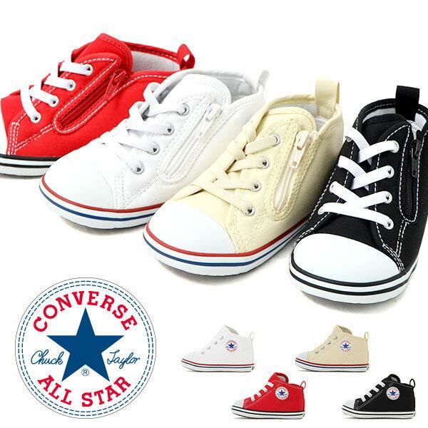 送料無料 ベビーシューズ コンバース CONVERSE BABY ALL STAR ベビー オールスター N Z ジップ付き キャンバス スニーカー シューズ 子供靴 靴 子どもスニーカー 子供シューズ 2017春新作