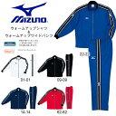 送料無料 ジャージ 上下セット ミズノ MIZUNO ウォームアップシャツ ワイドパンツ ロングパンツ メンズ 上下組 スポーツウェア トレーニング ウェア