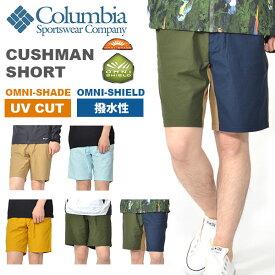 送料無料 ハーフパンツ コロンビア Columbia メンズ Cushman Short アウトドアショーツ アウトドア パンツ ショートパンツ 短パン ショーツ キャンプ フェス トレッキング 登山 PM4953 2019春夏新作 得割10