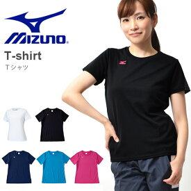 ゆうパケット対応可能!半袖 Tシャツ ミズノ MIZUNO レディース 吸汗速乾 UVカット 紫外線対策 ランニング マラソン ジョギング トレーニング スポーツ シャツ ウェア 20%off