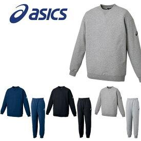 送料無料 スウェット 上下セット アシックス asics スウェットシャツ パンツ メンズ 上下組 トレーナー バスケットボール バスケ トレーニング ウェア 部活 クラブ XB6010 XB7010
