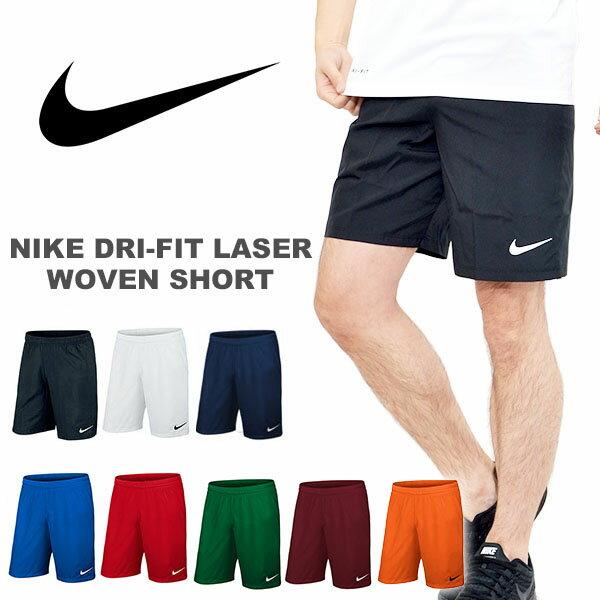 ショートパンツ ナイキ NIKE メンズ DRI-FIT ドライフィット レーザー ウーブン ショート パンツ 短パン ショーツ サッカー フットサル トレーニング プラクティス ウェア 23%off