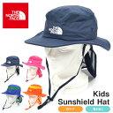 送料無料 UVカット ハット ザ・ノースフェイス THE NORTH FACE Kids Sunshield Hat キッズ サンシールド ハット 帽子 …