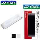 グリップテープ ヨネックス YONEX スーパーレザーツアーグリップ グリップ テープ 硬式 軟式 テニス ソフトテニス AC126