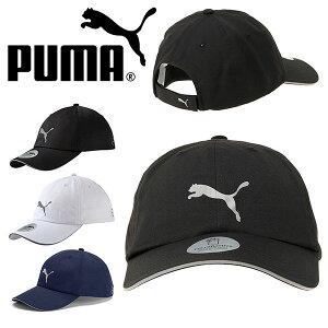 ランニングキャップ プーマ PUMA メンズ レディース ランニング キャップ 3 帽子 CAP ジョギング マラソン ウォーキング スポーツ 熱中症対策 日射病予防 2020秋新色 20%OFF