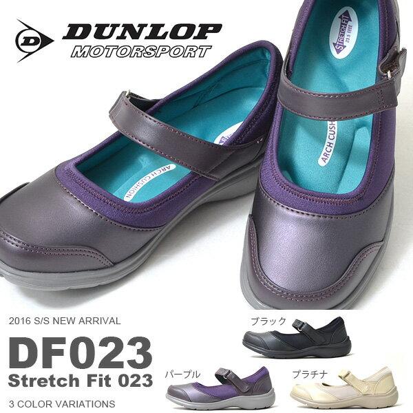 ウォーキングシューズ DUNLOP ダンロップ レディース STRTECH FIT ストレッチフィット パンプス スニーカー フラットシューズ バレエ シューズ 靴 軽量 幅広 4E EEEE 外反母趾 コンフォート