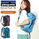 再入荷 送料無料 リュックサック patagonia パタゴニア Kids Bonsai Pack 14L バックパック デイパック バッグ キッズ ジュニア ...