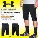得割20 7分丈パンツ アンダーアーマー UNDER ARMOUR UA CHALLENGER II 3/4 PANT メンズ ショーツ 短パン オールシーズ…