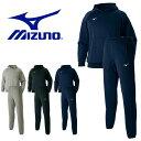 送料無料 スウェット 上下セット ミズノ MIZUNO メンズ スウェットシャツ パンツ 上下組 プルオーバー パーカー トレ…