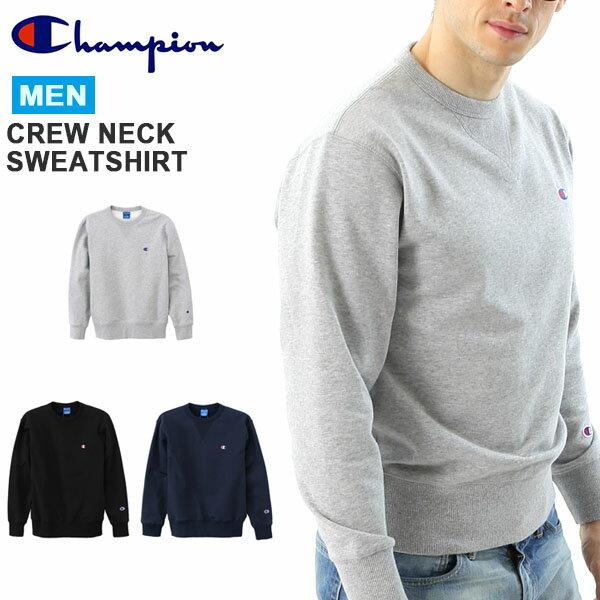 チャンピオン Champion CREW NECK SWEATSHIRT クルーネックスウェットシャツ メンズ 長袖 トレーナー トレーニング ウェア スエット 2017秋冬新作 C3-LS050