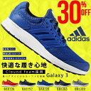 ランニングシューズ アディダス adidas Galaxy 3 メンズ ギャラクシー3 初心者 マラソン ジョギング ランニング ウォ…