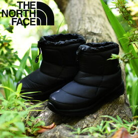 最終セール 25%off 送料無料 軽量 ヌプシ ショート ブーツ ザ・ノースフェイス THE NORTH FACE Nuptse Bootie WP VI Short ヌプシ ブーティー ウォータープルーフ 6 ショート メンズ レディース スノトレ ビブラムソール アウトドア スノー シューズ 靴 nf51874 撥水