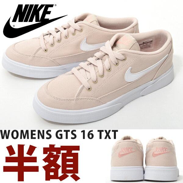 ナイキ/半額祭/開催中/50%off スニーカー ナイキ NIKE レディース GTS 16 TXT テキスタイル キャンバス シューズ 靴 カジュアル 840306