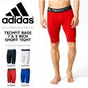 スポーツタイツ アディダス adidas メンズ テックフィット BASE ショートタイツ レギンス スパッツ コンプレッション スポーツウェア アンダーウェア...