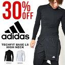 長袖 インナーシャツ アディダス adidas メンズ テックフィット BASE ロングスリーブ ハイネック TECHFIT アンダーウェア インナー コンプレッション スポーツウェア トレーニング
