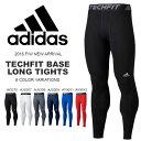 スポーツタイツ アディダス adidas メンズ テックフィット BASE ロングタイツ レギンス スパッツ コンプレッション スポーツウェア アンダーウェア インナー ランニング ジョギング トレー