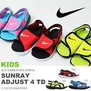 【得割35】 ベビー サンダル ナイキ NIKE サンレイ アジャスト 4 TD キッズ 子供 男の子 女の子 子供靴 ベビー靴 ベビ…