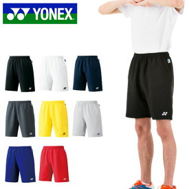 ショートパンツ ヨネックス YONEX ユニセックス メンズ レディース ハーフパンツ スリムフィット 短パン バドミントン ソフトテニス テニス スポーツウェア テニスウェア 試合 トレーニング 15048 得割23