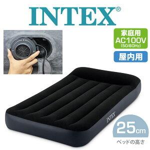 日本正規品 送料無料 INTEX エアベッド 電動ポンプ内蔵 シングル インテックス ピローレスト クラシック エアーベッド 簡易ベッド マットレス コンパクト 折りたたみ 1人用 シングルベッド シ