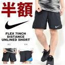 ショートパンツ ナイキ NIKE メンズ FLEX 7インチ ディスタンス アンラインド ショート パンツ 短パン ショーツ ハーフパンツ ランニングパンツ スポーツウェア ランニング トレーニング