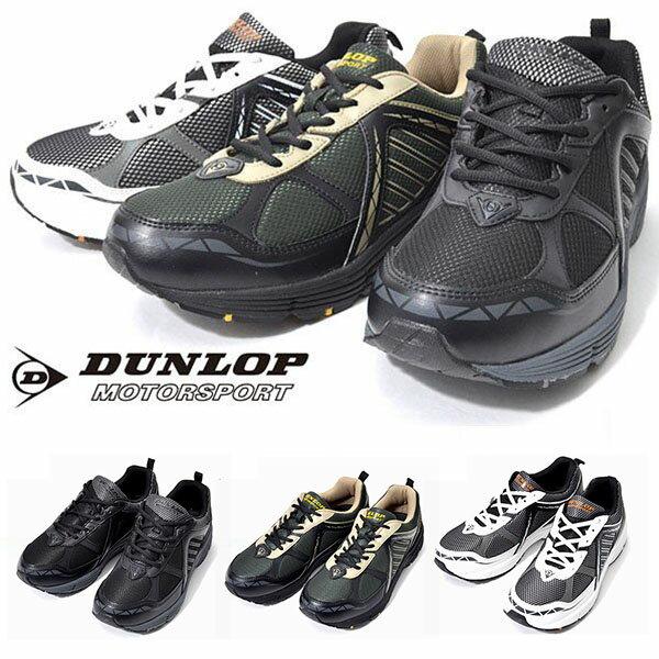 スニーカー DUNLOP ダンロップ メンズ マックスランライトM240WP 防水 幅広 ワイド 5E ランニング ジョギング ウォーキング シューズ 靴 紳士靴 2018春新作 得割17